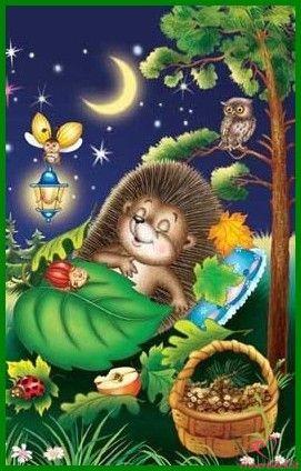 Buonanotte Immagini Animate Gratis Pagina 68 Di 92 Proverbibelli It